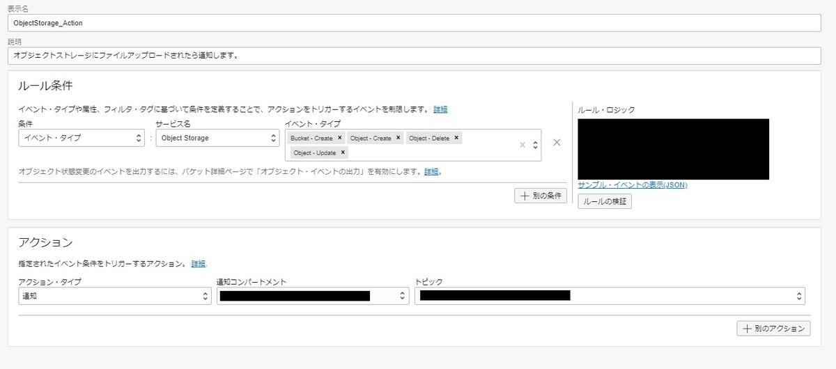 f:id:kyamisama:20210106103749j:plain