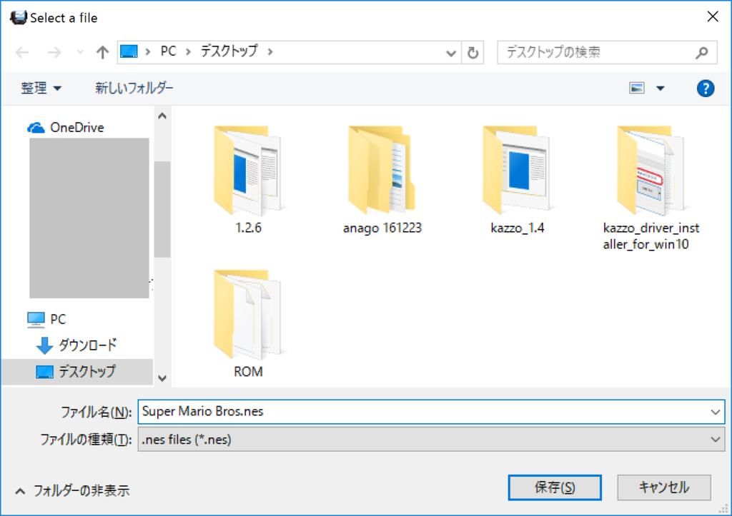 f:id:kyan-ta:20170223080027p:plain