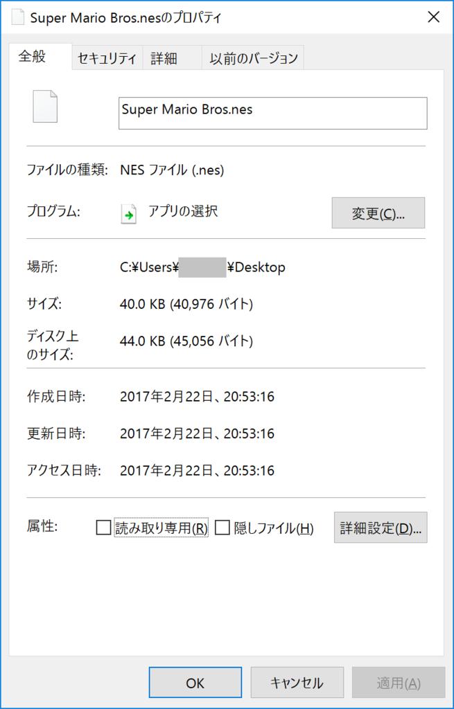 f:id:kyan-ta:20170223080034p:plain