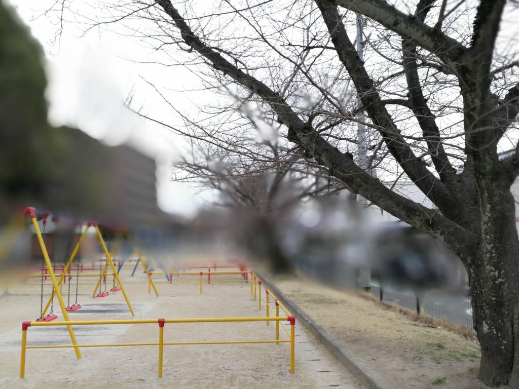 f:id:kyan-ta:20170331200805j:plain