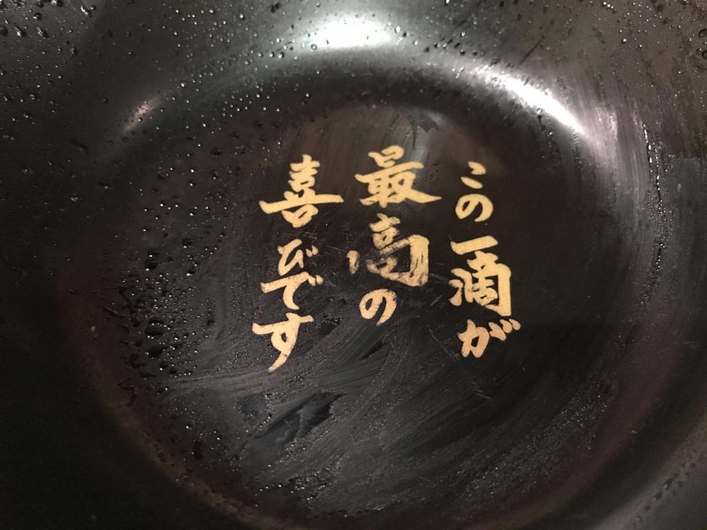 f:id:kyan-ta:20170331202808j:plain