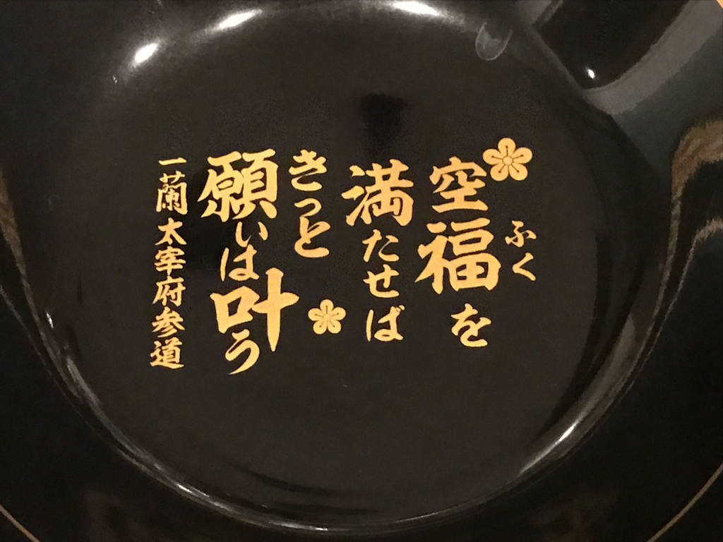 f:id:kyan-ta:20170406083930j:plain