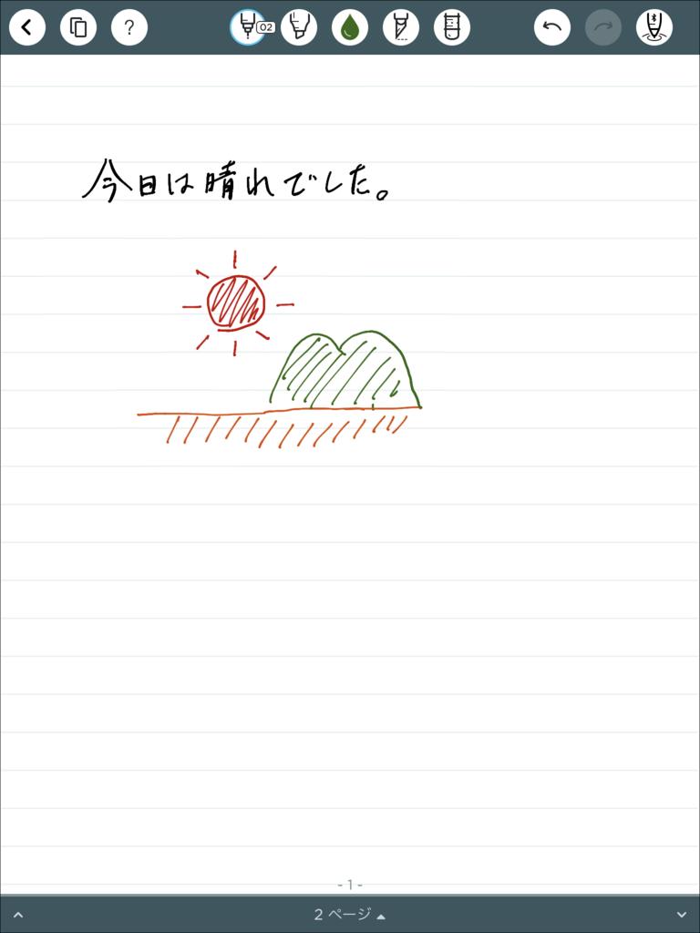 f:id:kyan-ta:20170616233500p:plain