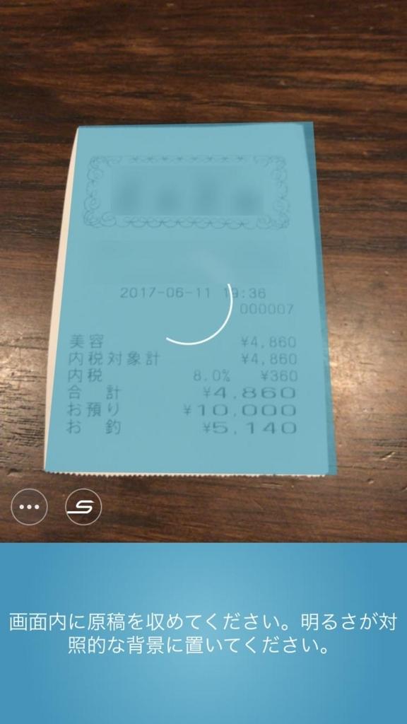 f:id:kyan-ta:20170618105458j:plain