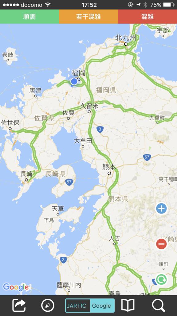 f:id:kyan-ta:20170702175312p:plain