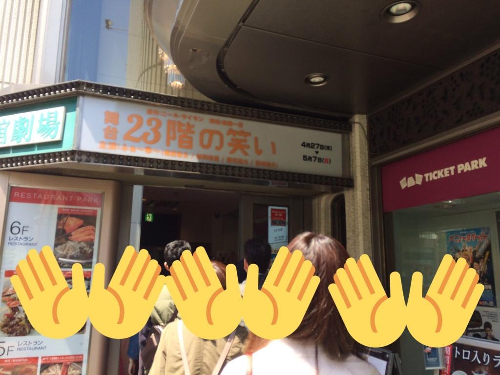 f:id:kyanakoforyou:20170509090551j:plain