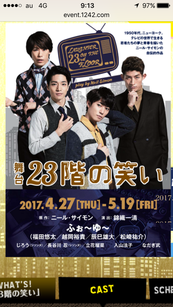 f:id:kyanakoforyou:20170509091401p:plain