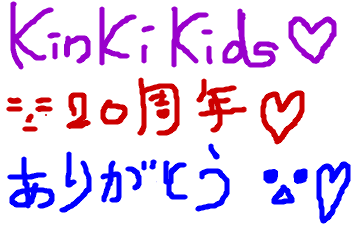 f:id:kyanakoforyou:20170528123414p:plain