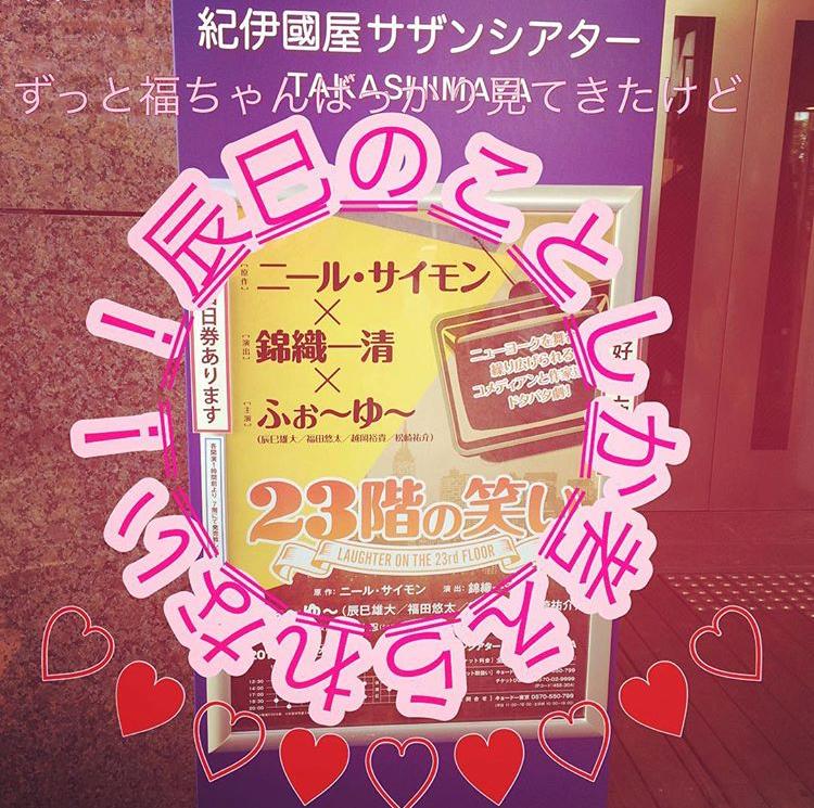f:id:kyanakoforyou:20171015111938j:plain