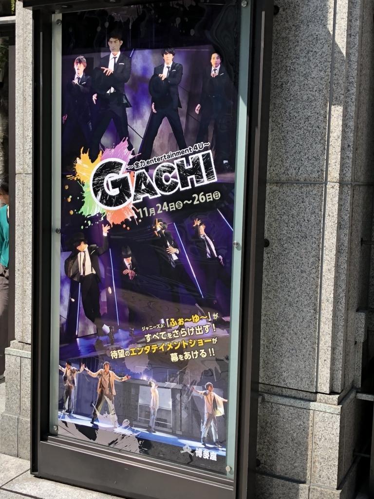 f:id:kyanakoforyou:20171015112233j:plain