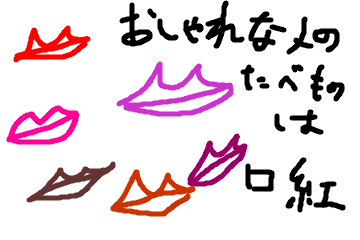 f:id:kyanakoforyou:20171129233954p:plain