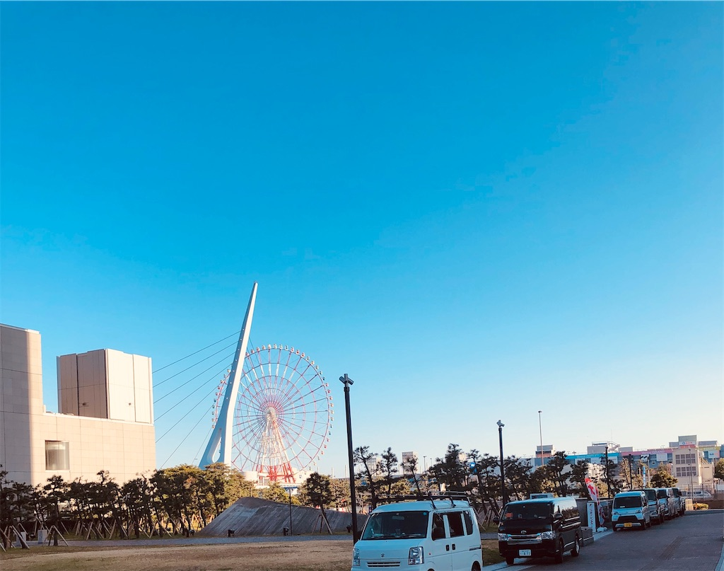 f:id:kyanakoforyou:20191231130930j:image