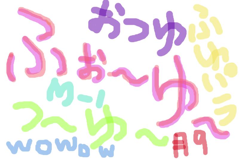 f:id:kyanakoforyou:20201011012218p:plain