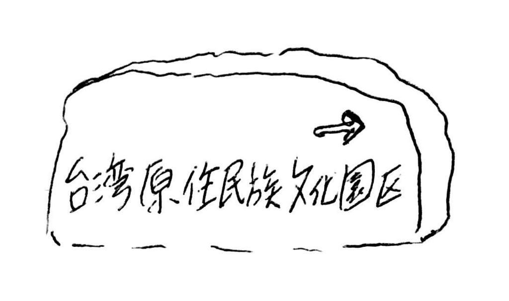 f:id:kyaname05:20170330211416j:plain