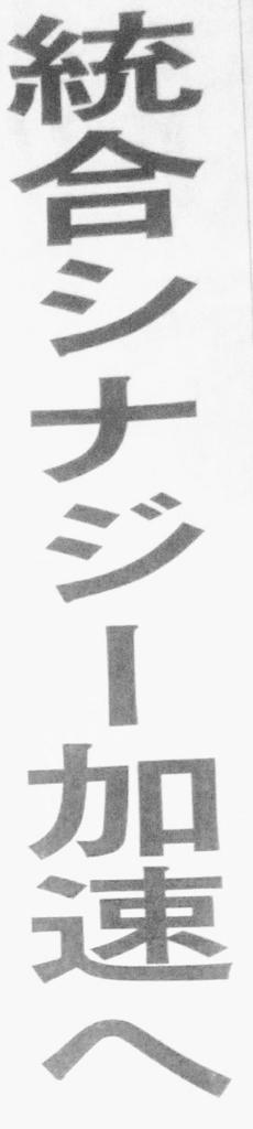 f:id:kyaname05:20170403220026j:plain