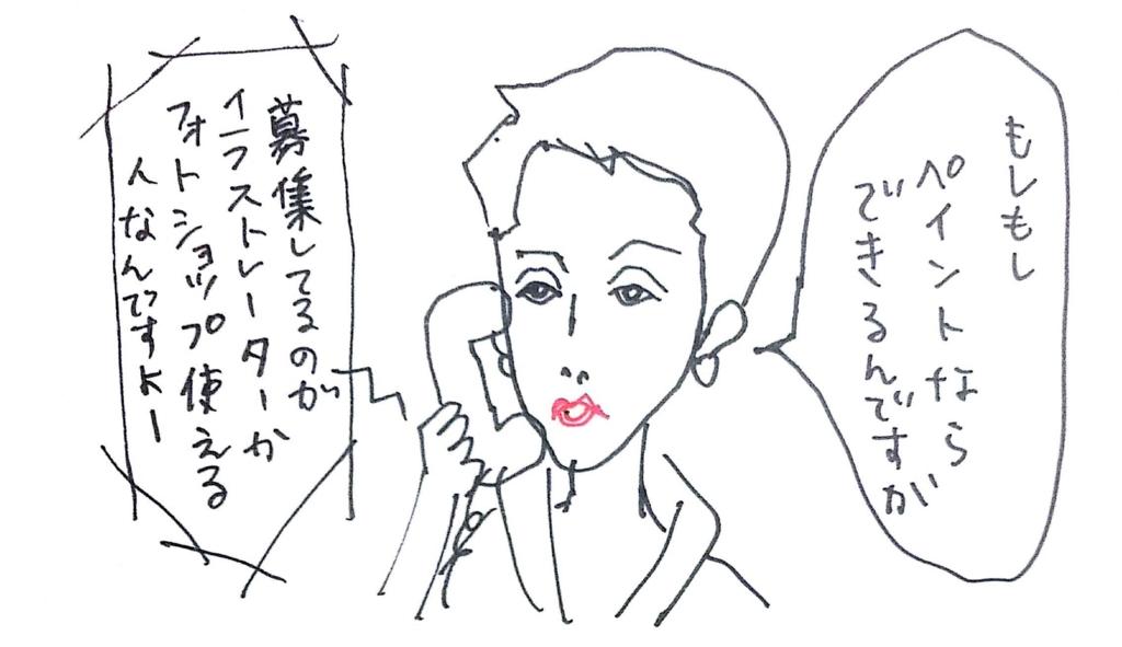 f:id:kyaname05:20170405203801j:plain
