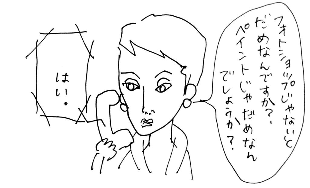 f:id:kyaname05:20170405205518j:plain