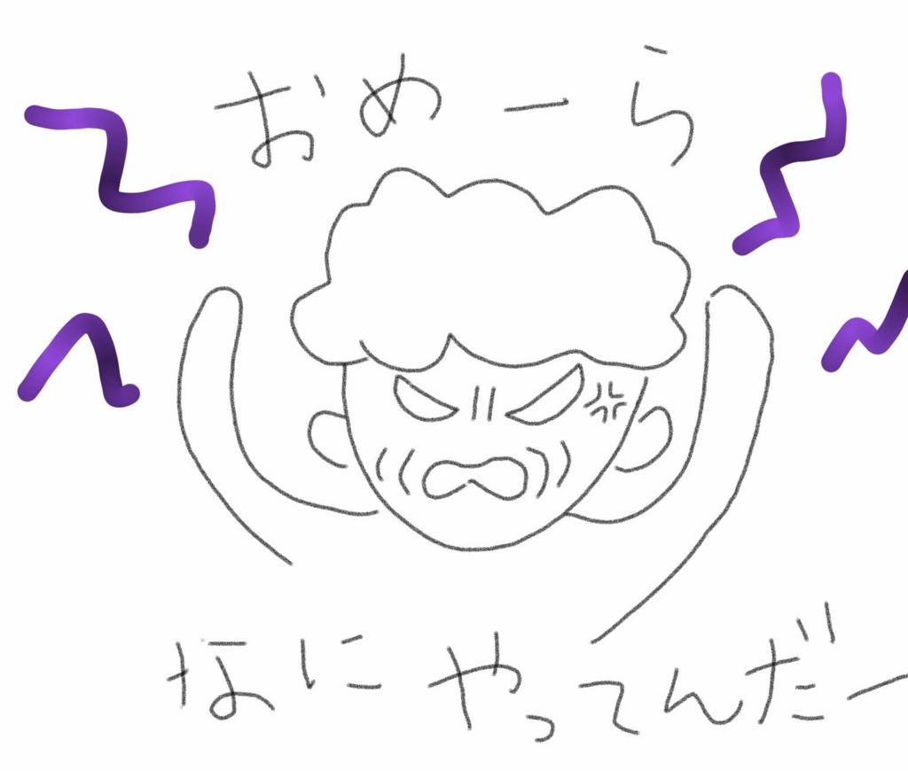 f:id:kyaname05:20170410162136j:plain