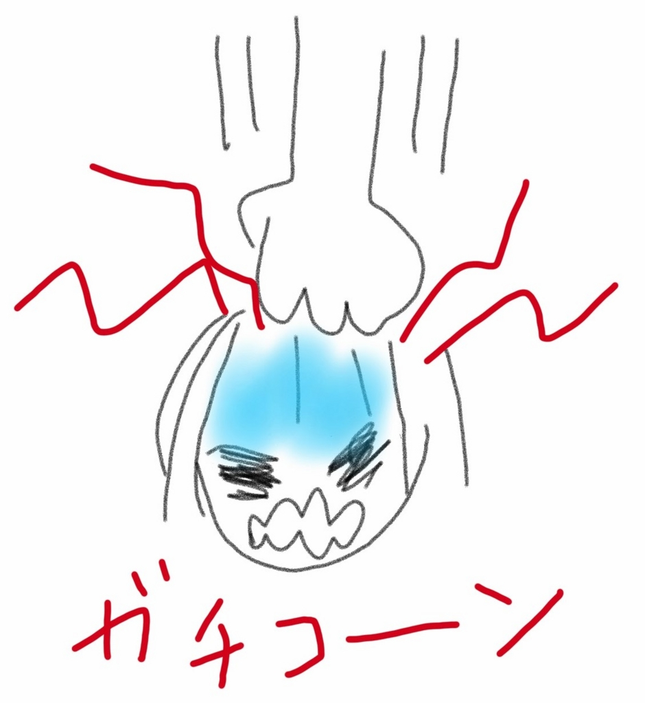 f:id:kyaname05:20170410162644j:plain