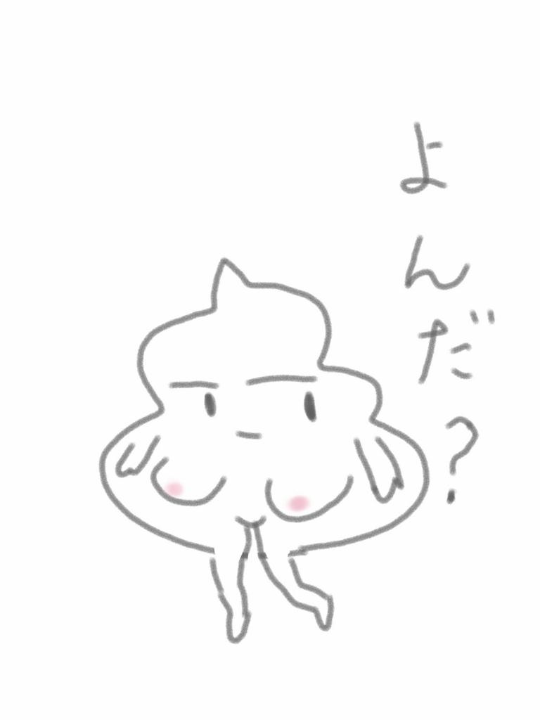 f:id:kyaname05:20170410163948j:plain