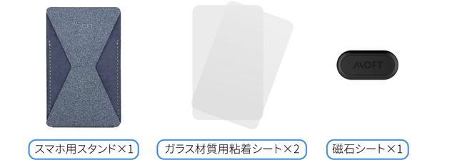 f:id:kyanntaw:20200322234647j:plain