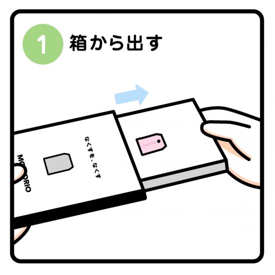 f:id:kyanntaw:20200325011702j:plain