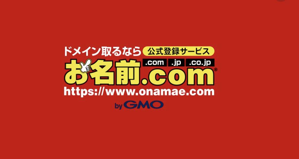 f:id:kyanntaw:20200426193416p:plain