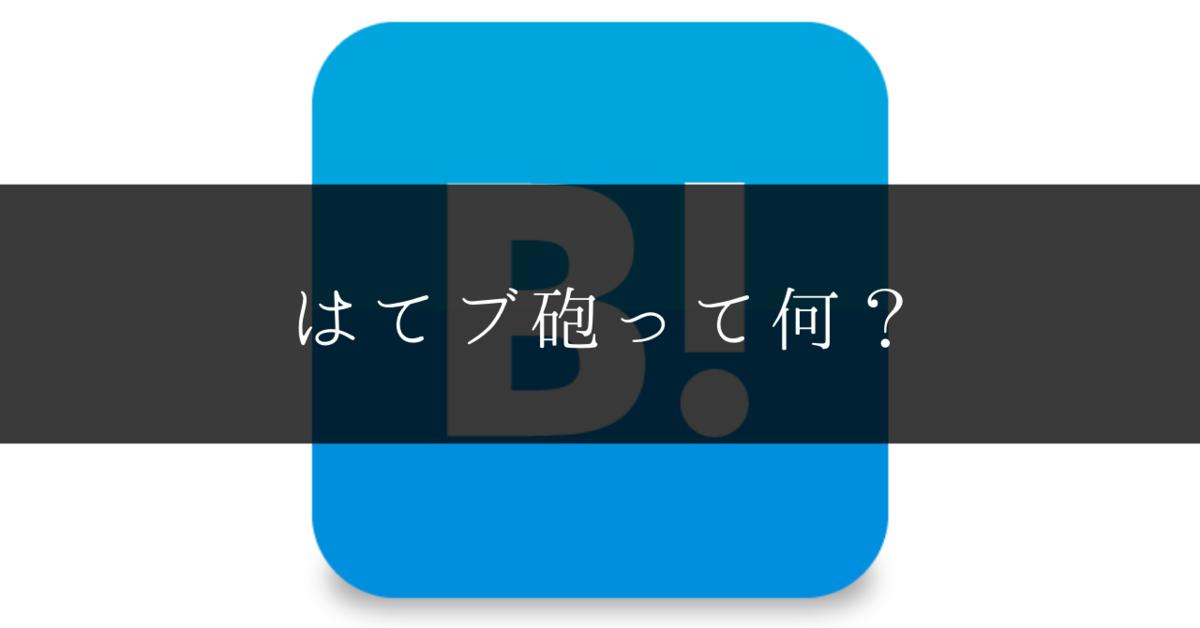 f:id:kyanntaw:20200508162525p:plain