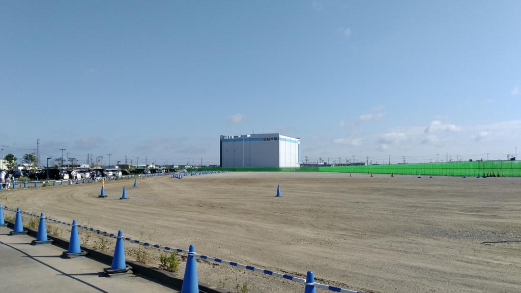 f:id:kyashawamura:20170622221131j:plain
