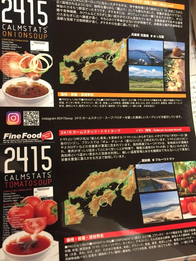 f:id:kyashiisan:20180328233153j:plain