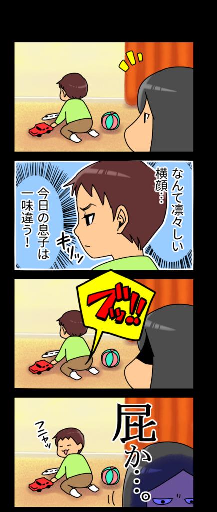 f:id:kyatoraba:20180202193304p:plain
