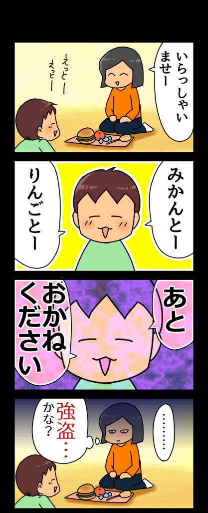 f:id:kyatoraba:20180203202700p:plain