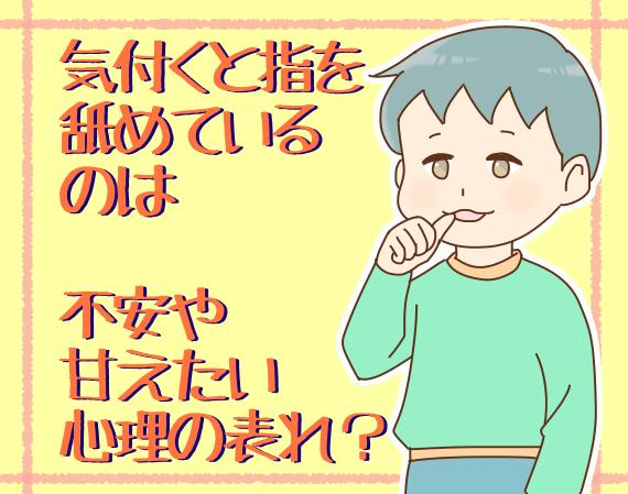f:id:kyatoraba:20180205230046p:plain