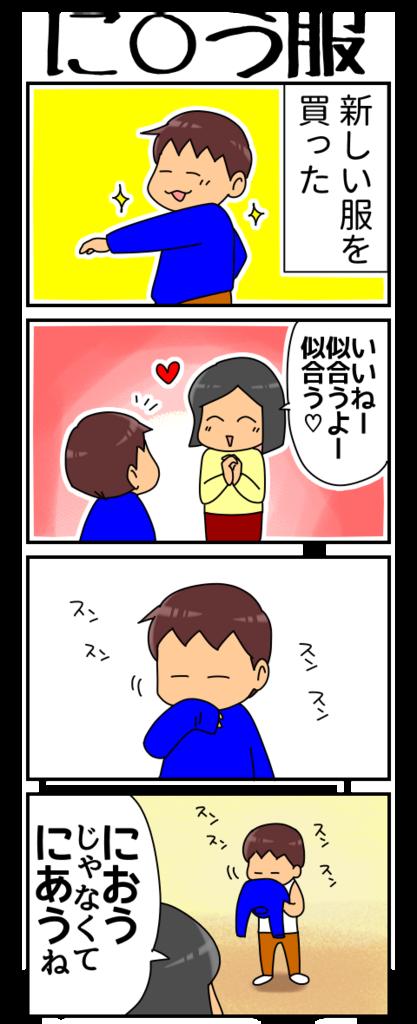 f:id:kyatoraba:20180206203823p:plain