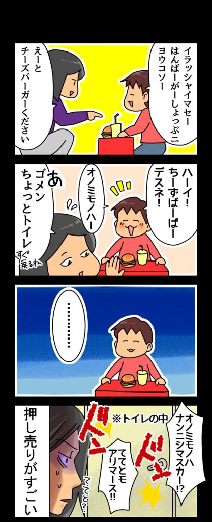 f:id:kyatoraba:20180208200907p:plain