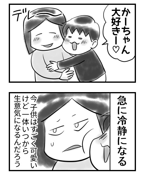 f:id:kyatoraba:20180210003631j:plain