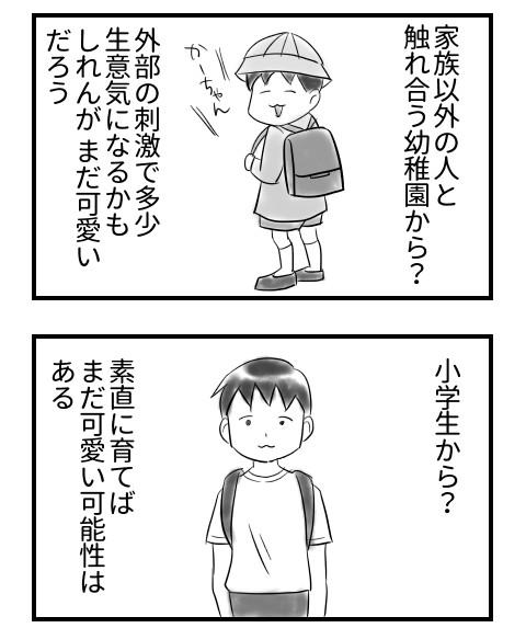 f:id:kyatoraba:20180210003648j:plain