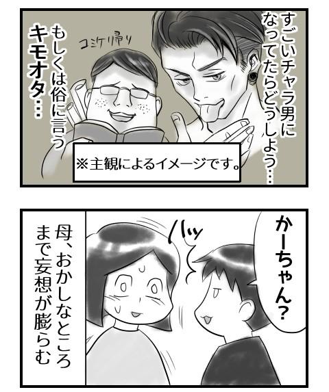 f:id:kyatoraba:20180210003730j:plain
