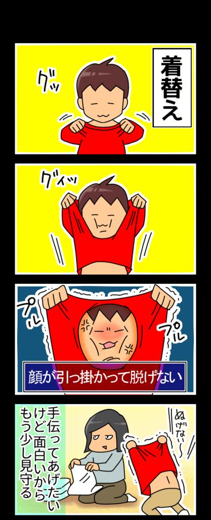 f:id:kyatoraba:20180212011456p:plain