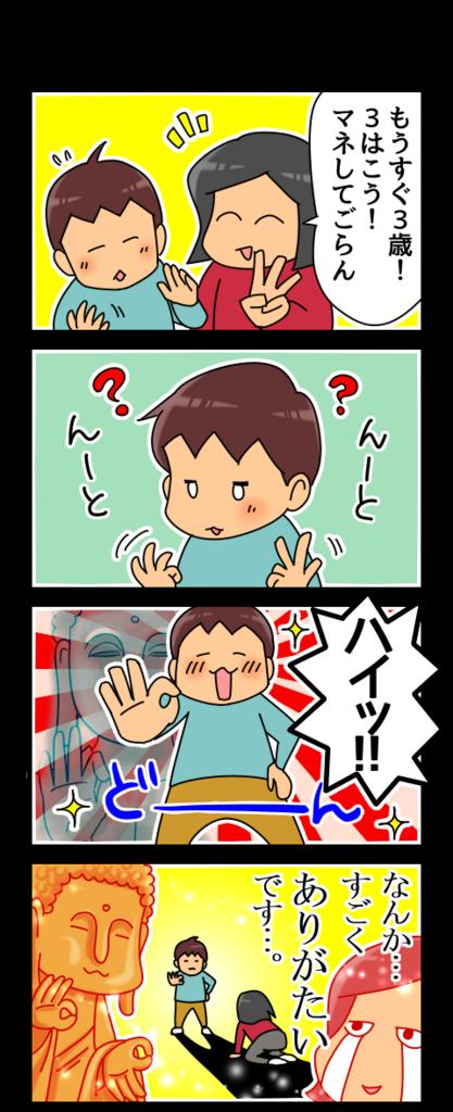 f:id:kyatoraba:20180215234222p:plain