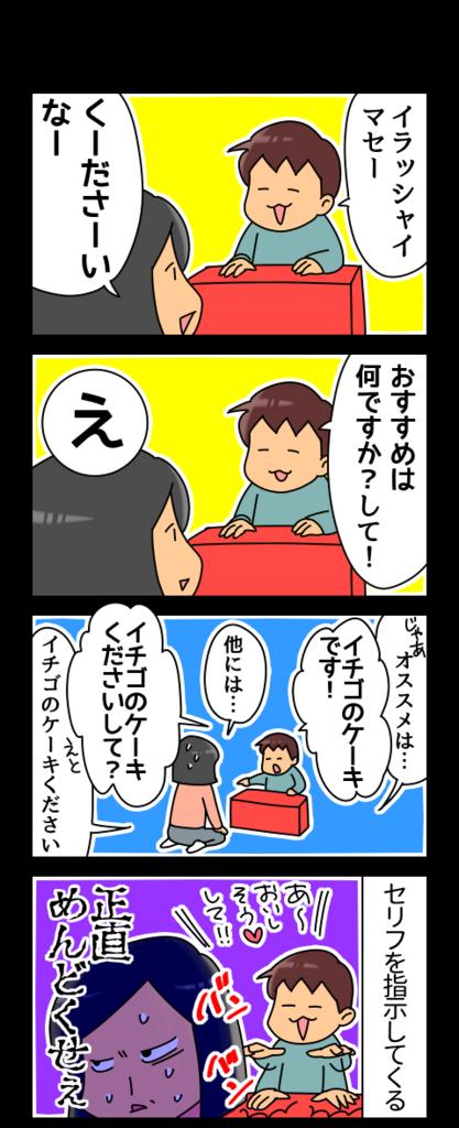 f:id:kyatoraba:20180222154652p:plain
