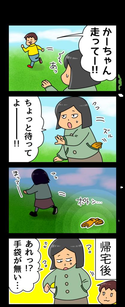 f:id:kyatoraba:20180227123302p:plain