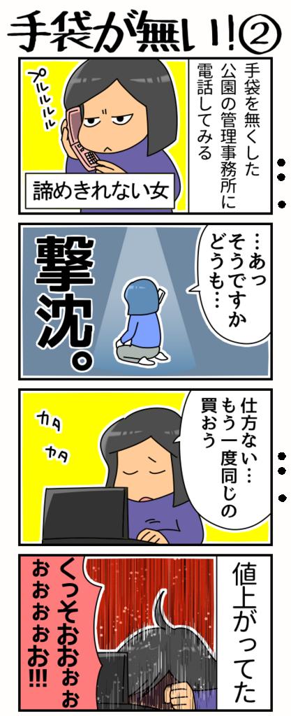 f:id:kyatoraba:20180228004715p:plain