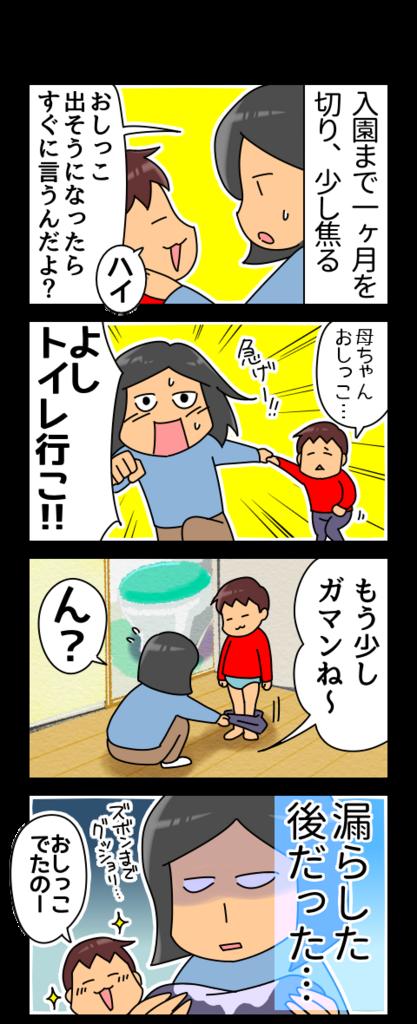 f:id:kyatoraba:20180306181145p:plain
