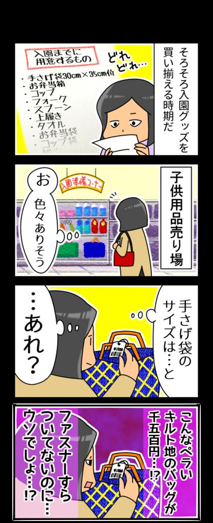 f:id:kyatoraba:20180311234753p:plain