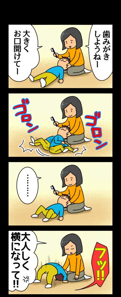 f:id:kyatoraba:20180316010521p:plain