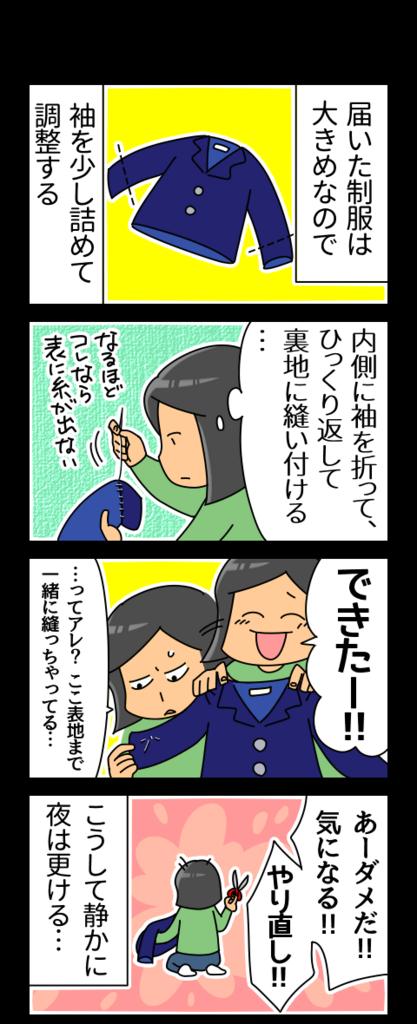 f:id:kyatoraba:20180401030958p:plain