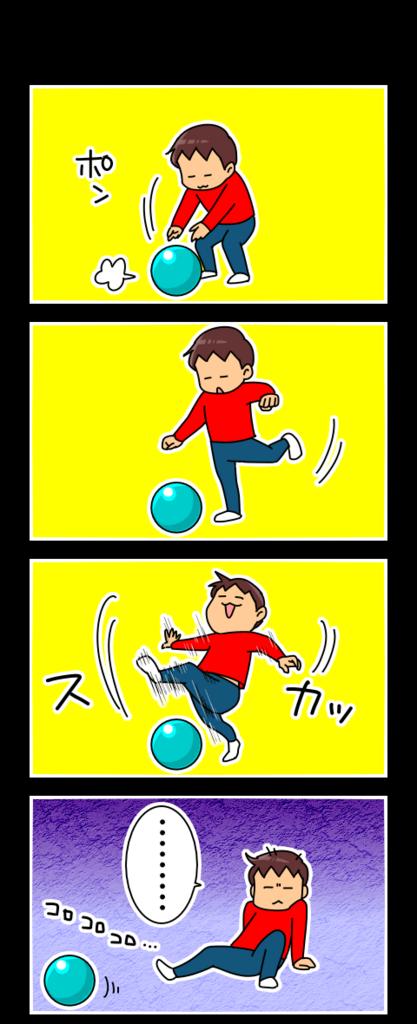 f:id:kyatoraba:20180403115224p:plain