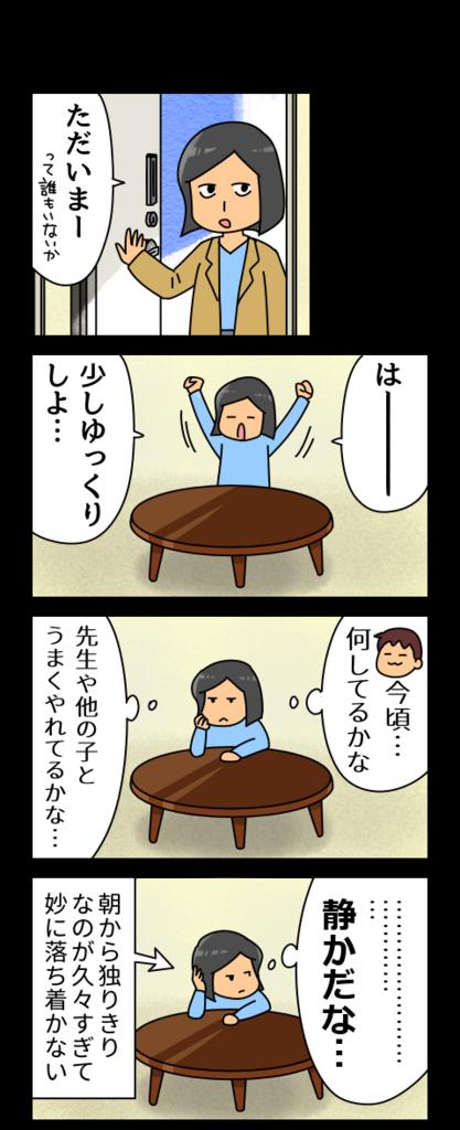 f:id:kyatoraba:20180410154955p:plain