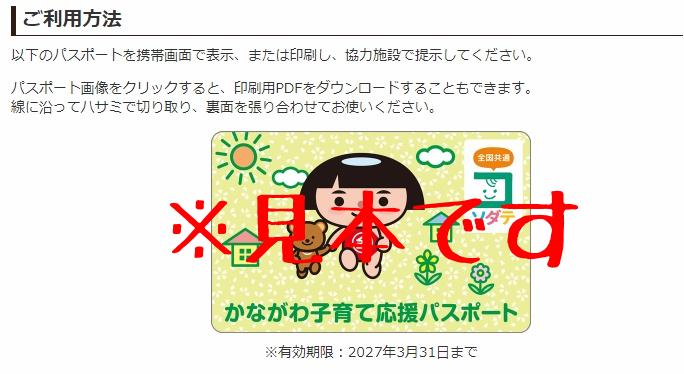 f:id:kyatoraba:20180423102126p:plain